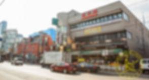 STQI-Toronto-Shaolin-Martial-Arts-Chinese-Kung-Fu-393-Dundas-Street-West-M5T-1G6_edited.jpg