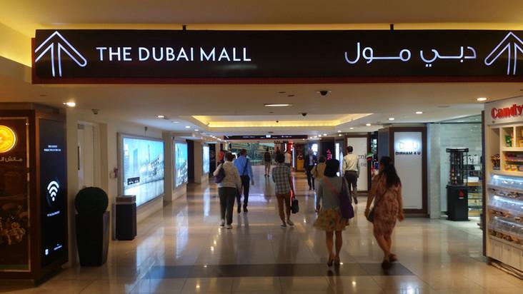 Dubaj, centrum handlowe