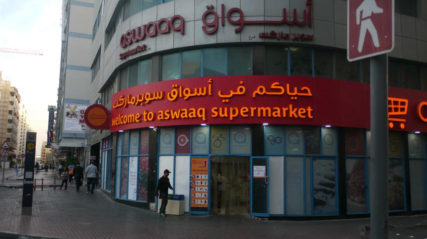 Dubaj, supermarket
