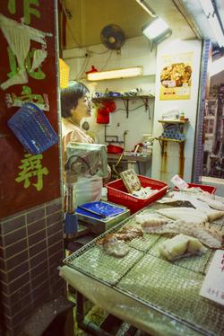 Sham Shui Po Fish Shop