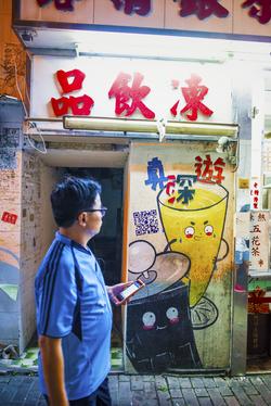Sham Shui Po Street Art