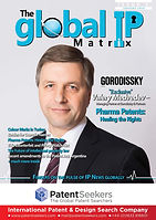 JPEG FINAL FRONT COVER GIP MATRIX ISSUE