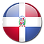 For IP Law firm DR - DOMINICAN REPUBLIC