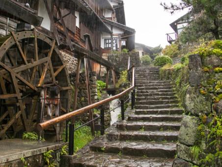 Nakasendo: A Walk through Kiso Valley                 (Magome-Tsumago)
