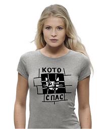 футболка2.png
