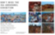 Farkash - Ika Double page ad 4.jpg