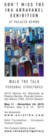Farkash - Ika editorial box ad 4.jpg