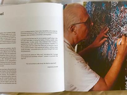 Venice 2019 Art Biennial: Ika Abravanel presenting: Morocco Sponge
