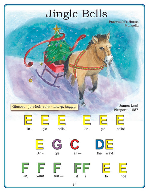 Jingle Bells                                                    Digital Download