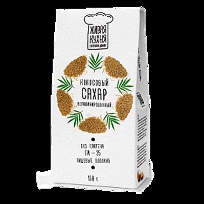Кокосовый сахар, 150гр ТМ Компас здоровья