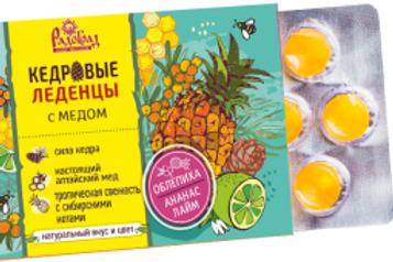 Кедровые леденцы с медом «Радоград» Облепиха, ананас и лайм , 6шт