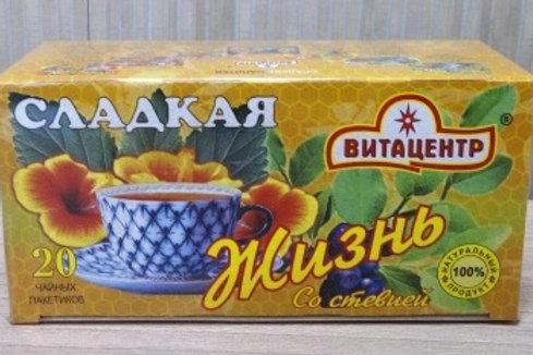 """Чай """"Витацентр"""" сладкая жизнь, 20пак по 1,5гр"""