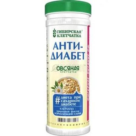 "Клетчатка Овсяная ""Анти-диабет"", 170 гр."