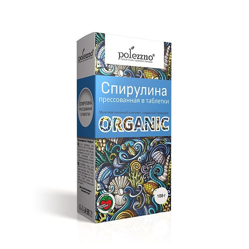 Спирулина органическая таблетки, 100гр