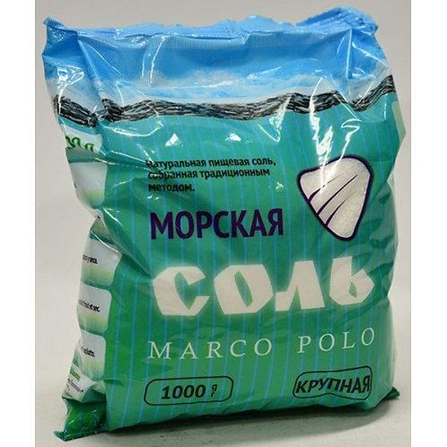 Соль морская крупная,  ТМ Марко Поло, 1кг