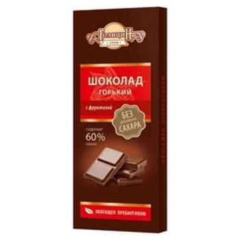 Шоколад Голицин горький без сахара, с фруктозой 60г