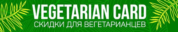 Продукты правильного питания для сыроедов, вегетарианцев, для людей  ведущих здоровый образ жизни в Хабаровске.