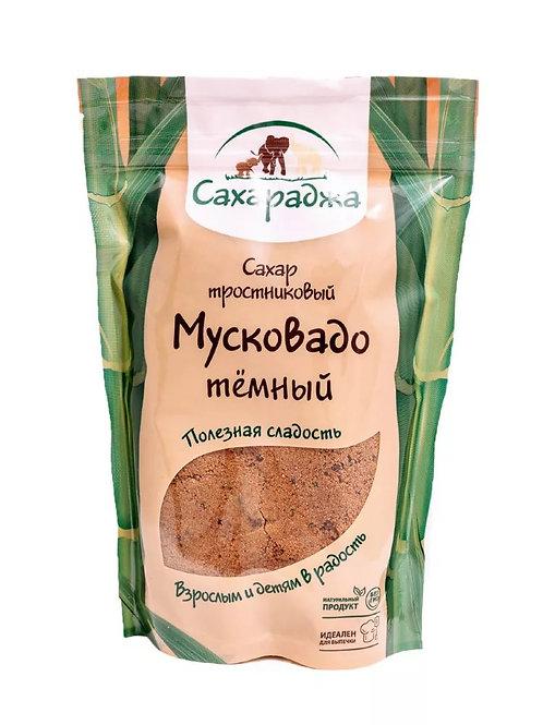 Сахар тростниковый темный МУСКОВАДО 450г