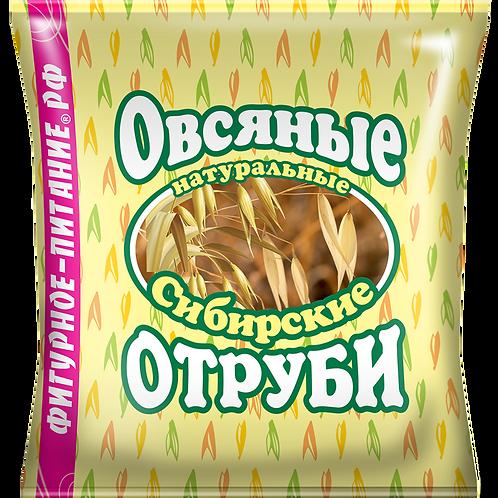Отруби  ОВСЯНЫЕ Сибирские 200 гр.