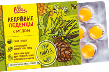 Кедровые леденцы с медом «Радоград» Липа  , 6шт