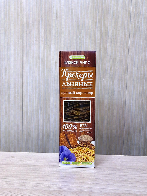 "Крекеры льняные ""Флэксичипс"" Пряный кориандр, 100 г."
