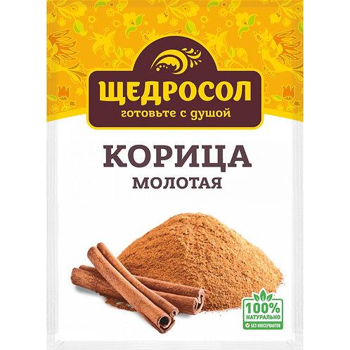 Пряность Корица молотая ТМ Щедросол, 15 гр.