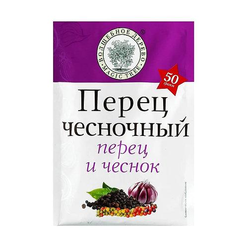 "Приправа ""Перец чесночный"" ТМ Волшебное дерево, 50 гр."