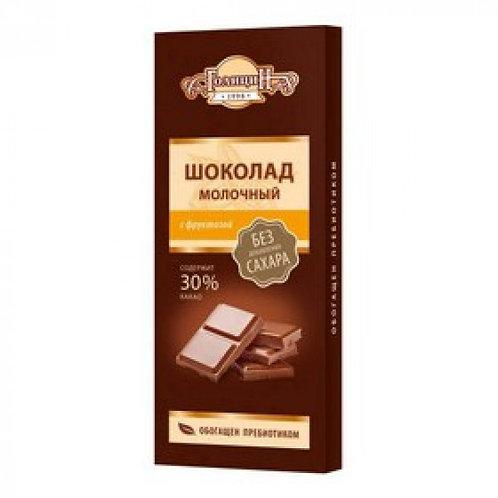 Шоколад Молочный Голицин с фруктозой 60г