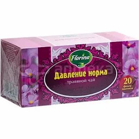 """Травяной чай """"Давление норма"""" 20п*1,5г Florina"""