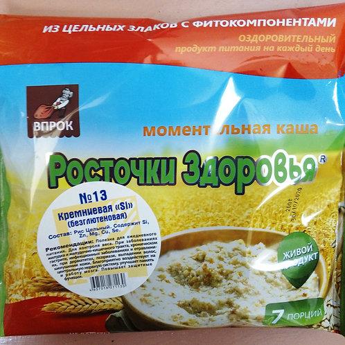 """Каша """"Росточки здоровья"""" №13 Кремниевая, 200г."""