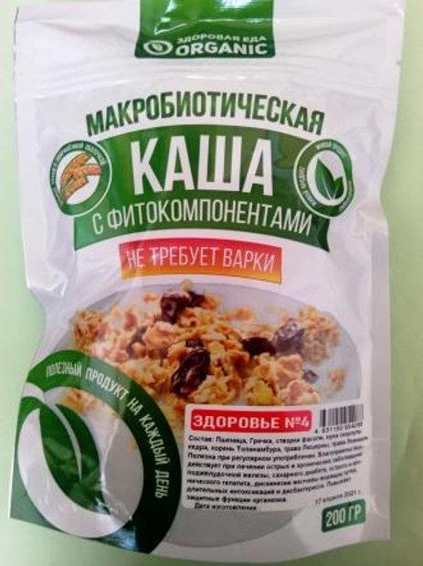 Макробиотическая каша ORGANIK № 4 Здоровье, 200г