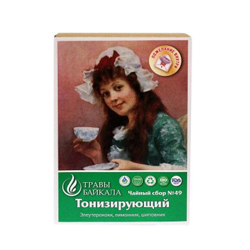 Чайный сбор Энергия, №49, «Место силы Байкал», 50г