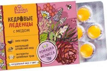Кедровые леденцы с медом «Радоград» Ромашка и мелисса 6шт