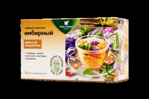"""Травяной чай """"Имбирный""""  20ф\п"""