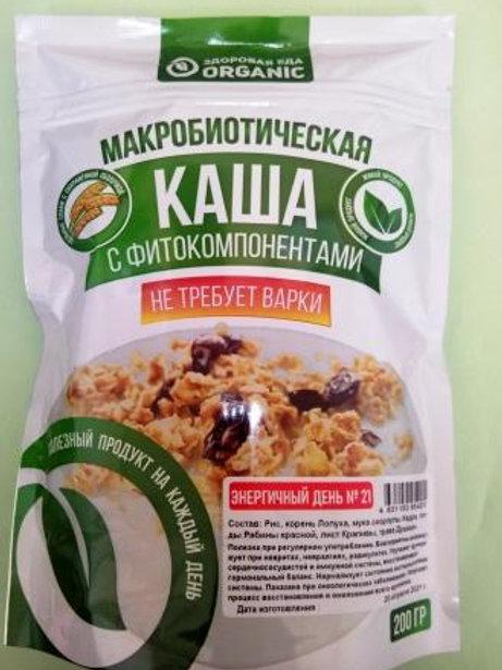 Макробиотическая каша ORGANIK  №21 Энергичный день No gluten. 200г