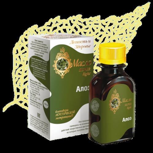 Масло Алоэ растительное акустической экстракции, 100мл