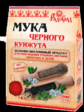 "Мука кунжута черного ТМ ""Радоград"",  200гр"