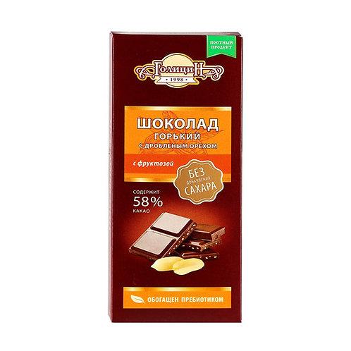 Шоколад горький Голицин  с дробленным орехом с фруктозой 60г