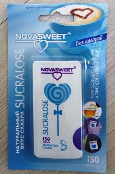 Сукралоза Novasweet®  150таб..