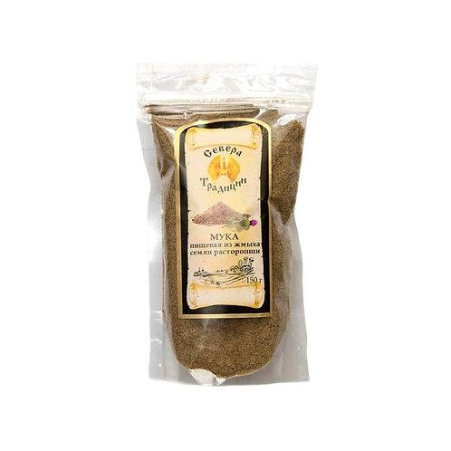 Мука из семян расторопши, 150гр.