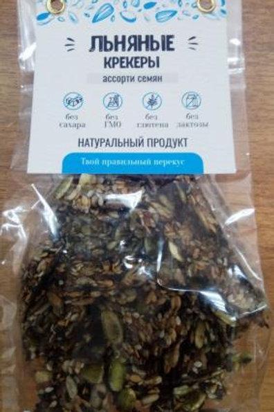 """Льняные крекеры """"Ассорти семян"""", 100г"""