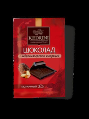 Шоколад Kedrini молочный с кедровым орехом, 23 г