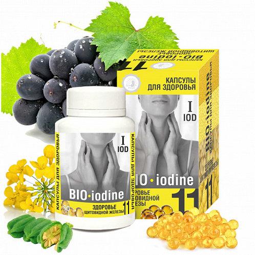 """Смесь растительных масел """"Здоровье щитовидной железы «BIO-iodine», 90 капсул"""