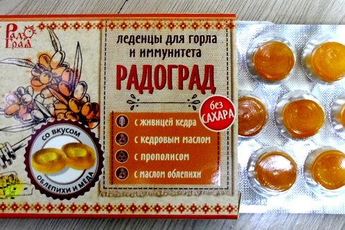 Леденцы живичные «Радоград» с облепихой и мёдом, без сахара 10шт. в блистере.