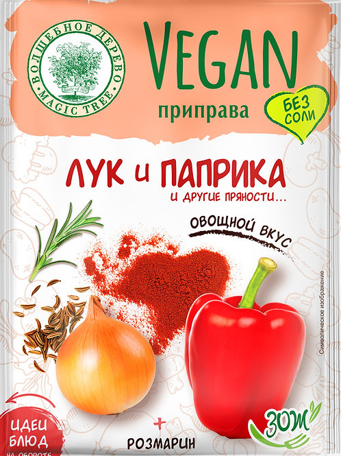 "Vegan-приправа ""Лук и Паприка"", 22 г"
