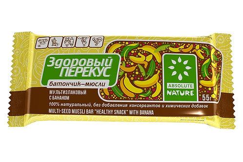 Батончик-мюсли ЗДОРОВЫЙ ПЕРЕКУС с бананом, 55гр.