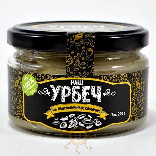 Урбеч «Семена подсолнечника» ТМ #Наш урбеч 200 гр