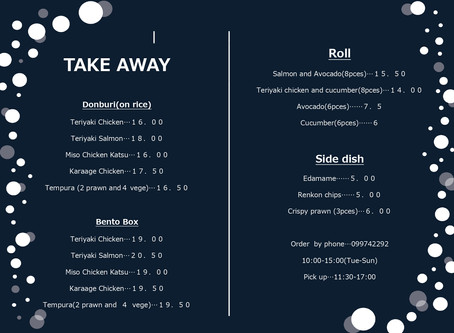 Takeaway available now!!!