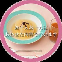 tokucho-food.png