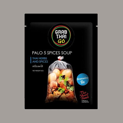 Thai 5-Spice Set  new package เครื่องพะโล้